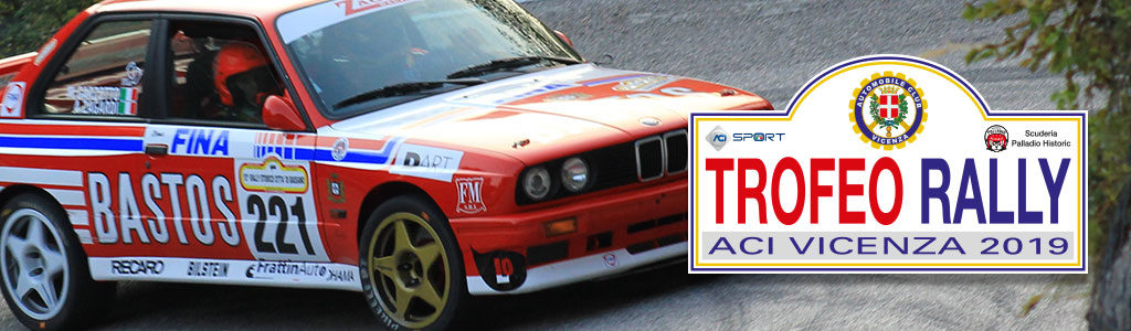 Trofeo ACI VI 5